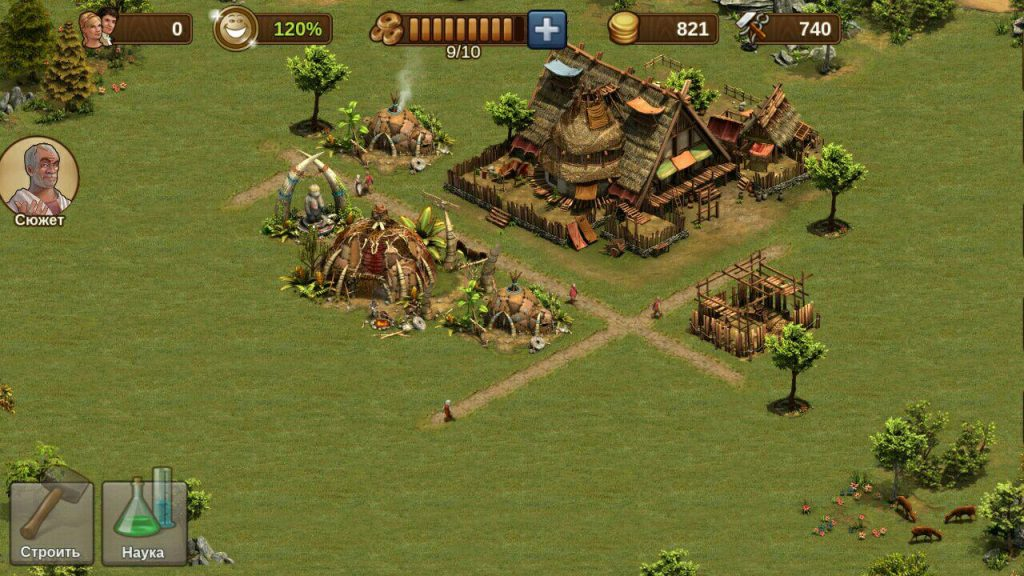 Forge of Empires город