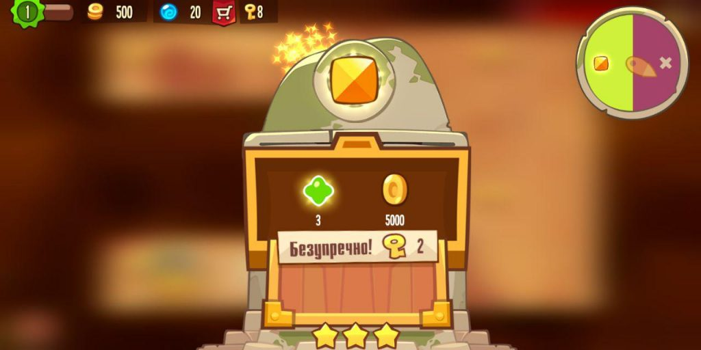 King of Thieves победа