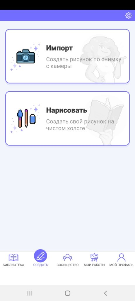 Number Coloring Создание