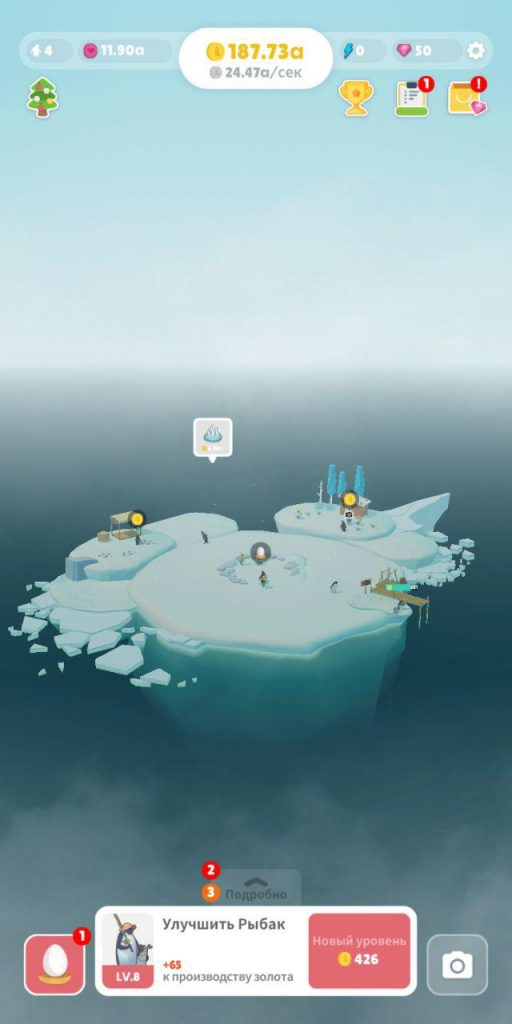 Остров пингвинов остров