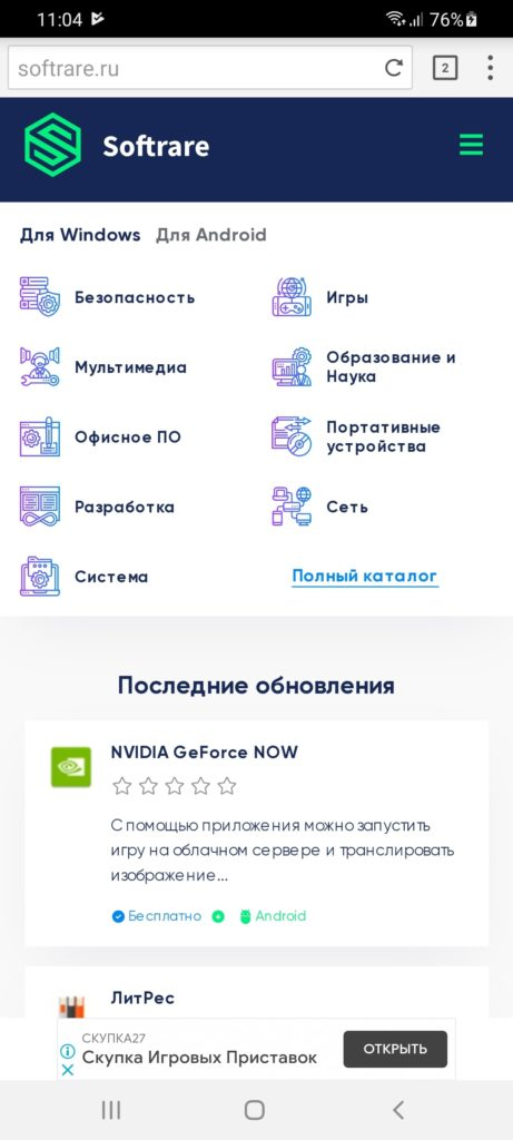 Puffin Web Browser Сайт